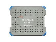 RSS-III型脊柱内固定消毒盒(钉棒)1020